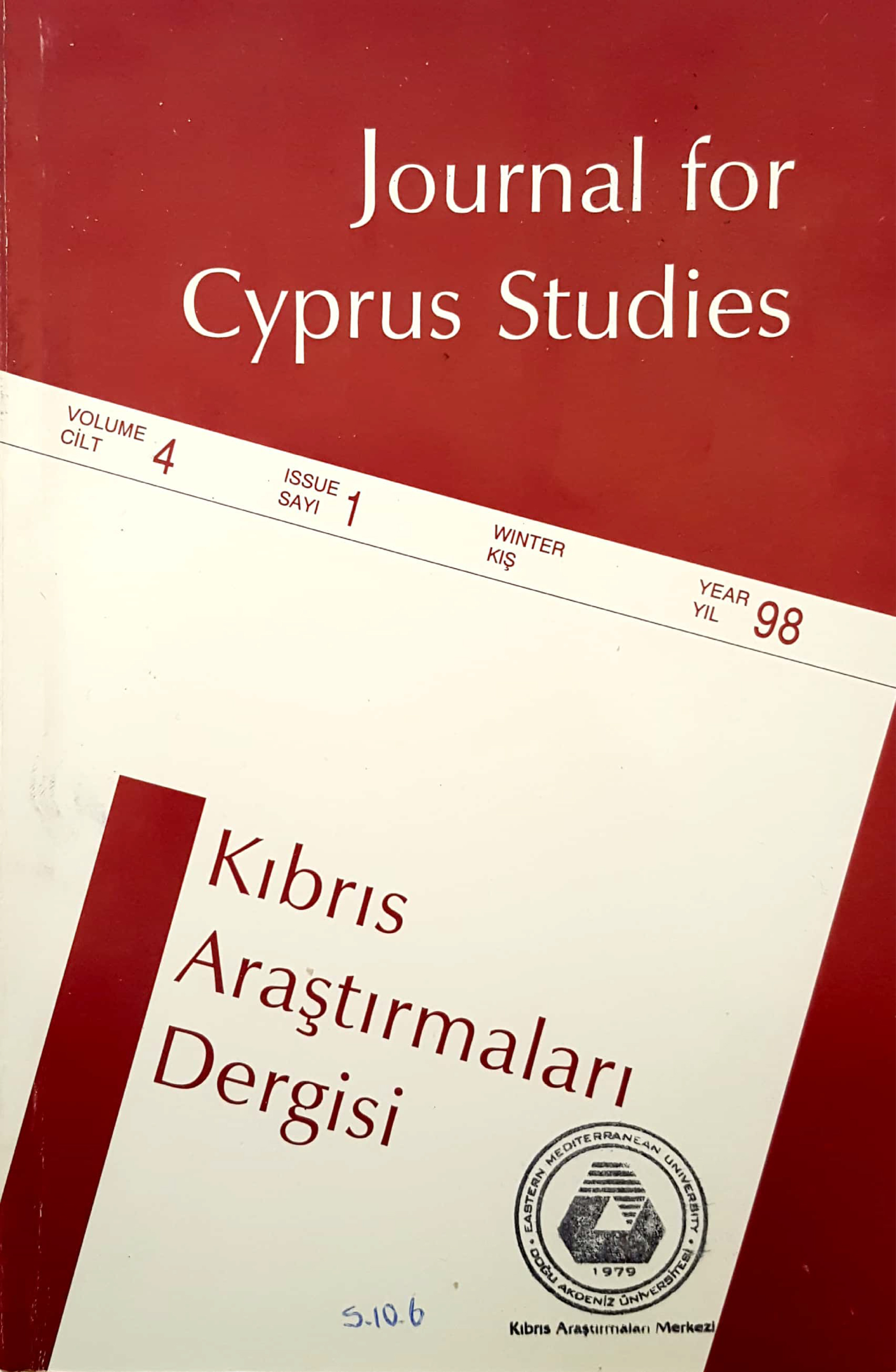 View Vol. 4 No. 1 (1998): Journal of Cyprus Studies