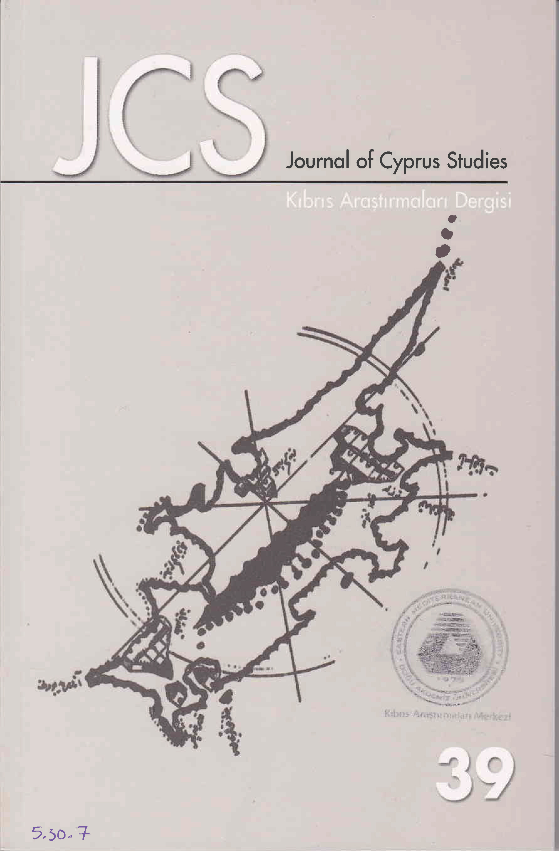 View Vol. 16 No. 39 (2010): Journal of Cyprus Studies