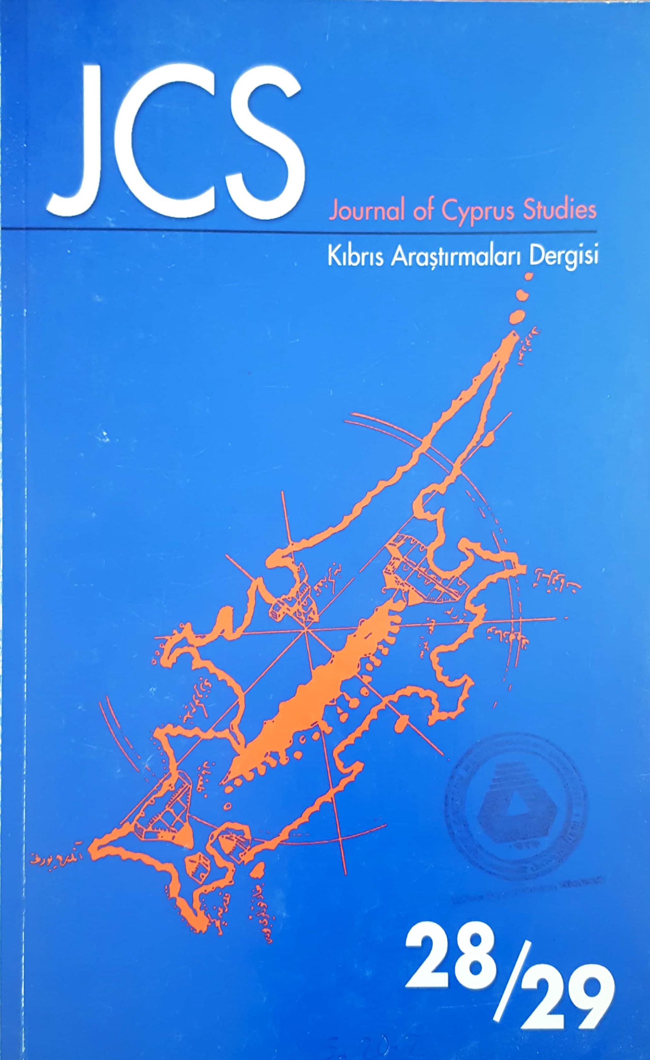 View Vol. 11 No. 28/29 (2005): Journal of Cyprus Studies